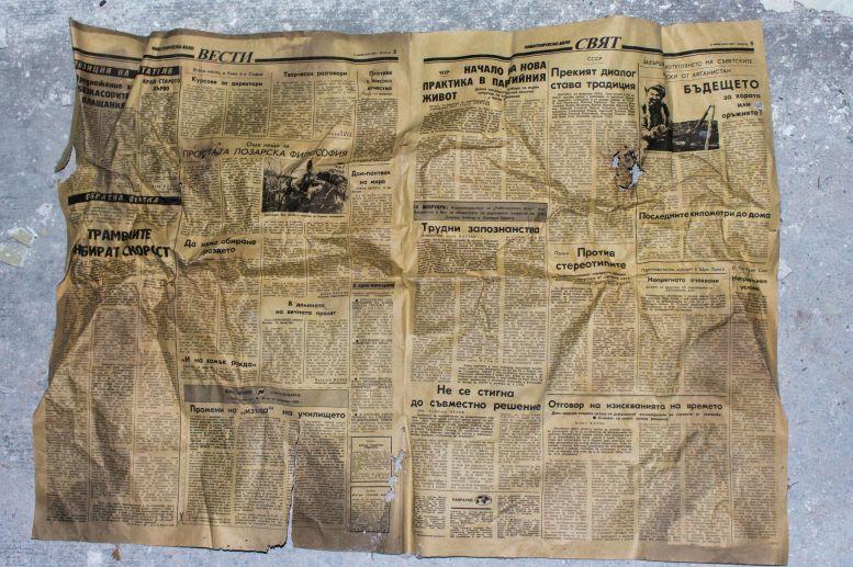Russische Zeitung im Hotel Fürstenhof, Eisenach