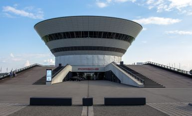 Besucherzentrum Porsche Leipzig