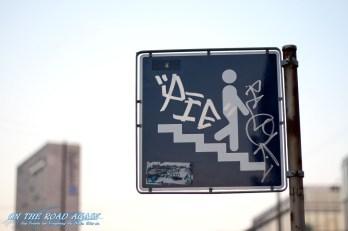 Straßenschild in Kopenhagen